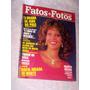 Fatos E Fotos Gente 1982 Marta Rocha João Do Pulo