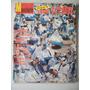 Revista Manchete - Carnaval 1976 - O Grande Show Do Samba
