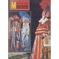Manchete 1965.carnaval.bailes.fantasias.festa Da Uva..artist