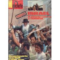 Manchete 1976.israel.jk.sandra Brea.sérvulo.vera Gimenez.mod
