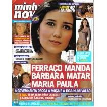 Minha Novela 430 * Estiano * Fafá * Gabriela Duarte * Lopes
