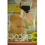 Revista Seleções Reader´s Digest Nº 611 - Junho/2011