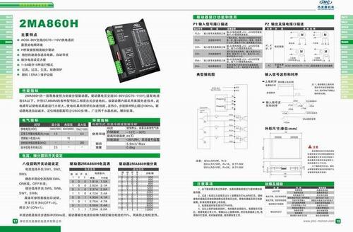 Controladora Motor De Passo Cnc Driver 7.2a 12800micro Passo