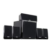 Cj 5.1 Caixas Acústicas Yamaha Ns-p20 - Frete Gratis Brasil