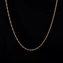 Corrente Singapura Em Ouro 18k - 750 - 0,9grs - 50cm
