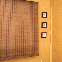 Cortina Persiana Bamboo Bambu 1,00 X 1,60 Cm Mista Cafe