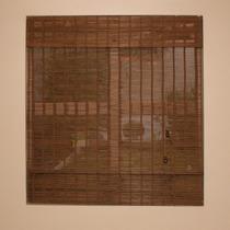 Persiana Roman Shade Hawaii Cortina Bambu 80 X 160 Cm Moka