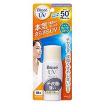 Protetor Solar Biore Perfect Face Milk Spf 50 Pa++++ 30ml
