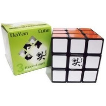 Cubo Mágico Dayan Guhong 3x3x3 Profissional Original