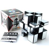Cubo Mágico Profissional 3x3x3 Shengshou Mirror Block Prata.