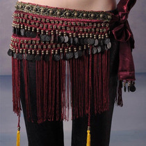 Belldance - Lenço Para Dança Do Ventre Tribal