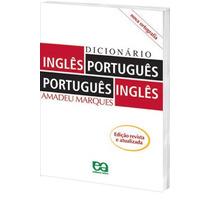 Dicionário Inglês/ Português Nova Ortografia - Ed. Ática