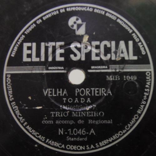 Porteira Velha Musica Mineiro Velha Porteira