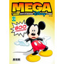 Revista Disney Mega Nº 1 800 Páginas A Maior Do Mundo