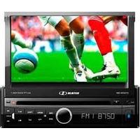 Cd Dvd Player Automotivo Carro Toque Na Tela E Tv Digital