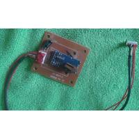 Modulo Transmissor Wireless Caixas Traseiras Home Hyundai