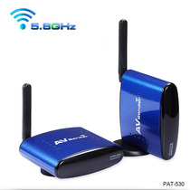 Transmissor E Receptor Audio E Video Wireless + Ir Md: P530