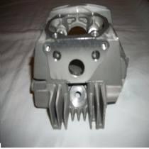 Cabeçote Motor C-100 Biz/dream