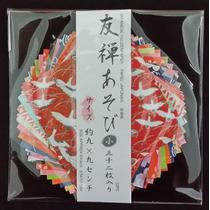 Papel Várias Estampas Para Origami - 9cm X 9cm - Kimono
