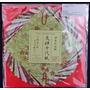 Papel Várias Estampas P/ Origami - 14,5cm X 14,5cm - Kimono