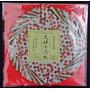 20 Folhas: Papel Estampado P/ Origami - 14,5cm X 14,5cm