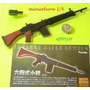 Acessório Japan Type 64 Furuta P/ Dragon Hot Toys Eptoys 1/6
