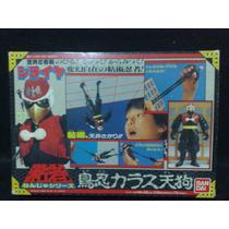 Ninja Jiraya - Jiraya - Oninin Dokusai - Ban Dai - Raro!