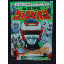 Jaspion - Revista Do Jaspion - Juspion - Daileon - Book