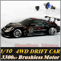 Hsp Gt80a 1/10 Scale Brushless Motor