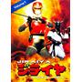Dvds Jiraiya - O Incrível Ninja Completo Dub E Leg - 10 Dvds