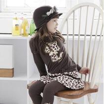 Conjunto Blusa E Calça Saia Marrom Oncinha T:5-6 Anos Roupa