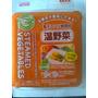 Vapor Cozinha Legumes No Microondas Produto Japones