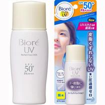 Protetor Solar Facial Biore Perfect Milk Block Spf 50+pa++++