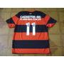 Camisa Flamengo Rubro Negra Jogo 11 Rafinha G