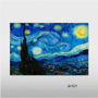 Poster 60x40cm Gravura P/ Quadro Noite Estrelada - Van Gogh