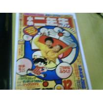 Revista Quadrinhos Japonesa Nº12
