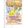 Pokémon Club N°13 Revista Oficial - 1999 - Ed. Conrad