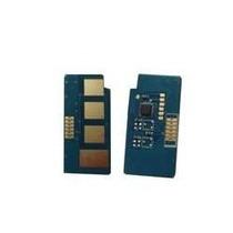 Chip Samsung Ml 1665 / Scx 3200 ( D104s ) Lançamento