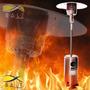 Aquecedor Ambiente Externo A Gás Chapéu Aço Inox Botijão 8kg