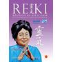Livro Reiki ( Autocura, Medicina Alternativa)