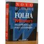 Novo Dicionário Folha Websters Inglês Português - Português