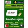 Apostila Digital Camara Sbc Assistente Tecnico Legislativo