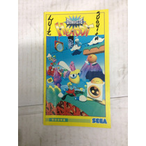 Manual Do Jogo De Mega Drive Dinamite Headdy
