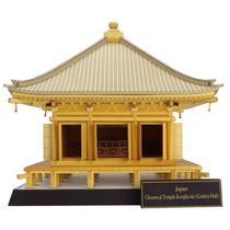 Maquete De Papel 3d - Golden Hall - Japão
