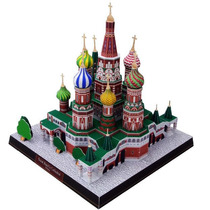 Miniatura De Papel 3d - Catedral - Russia