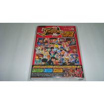 J-stars Victory Vs Jump Heroes Bible Artbook Japan