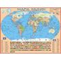 Mapa Mundi Politico - 120 X 90cm.