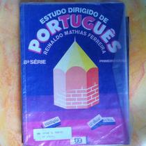 Livro Estudo Dirigido De Português 8 Série