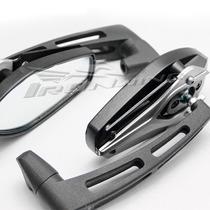 Espelho Retrovisor Esportivo Moto Universal Naked Prata