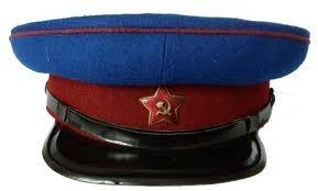 Estrela De Quepe Sovietico